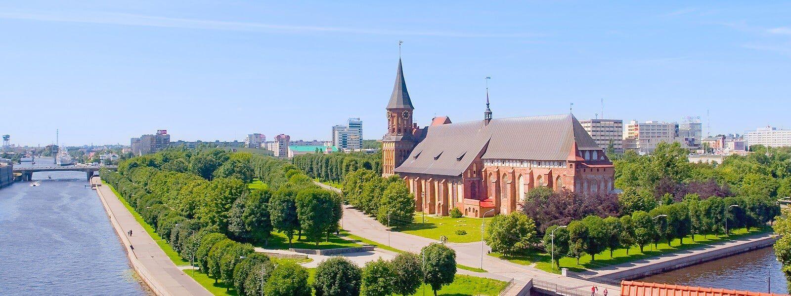 Почему Калининград