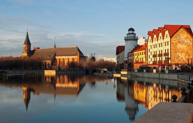 Калининград - рыбная деревня