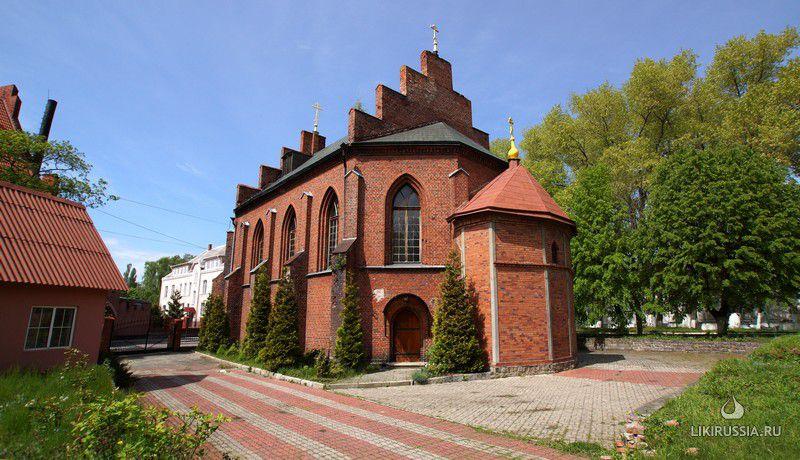 Балтийск - обзор