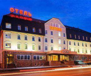 Отель «Берлин»