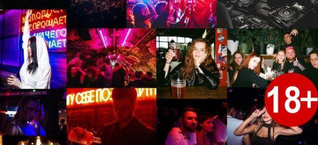 Party-weekend в Калининграде