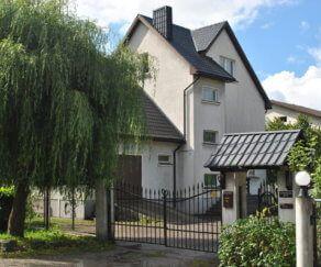 Гостевой дом на Каштановой